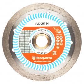 Disco Diamantado Husqvarna Continuo  Flx-Cut S4 115mm