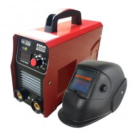 Soldadora Inverter Reymu 200 Amp + Máscara Fotosensible Laser
